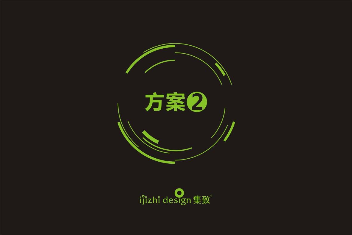 集致设计为西安交通大学能源动力学院设计品牌标志
