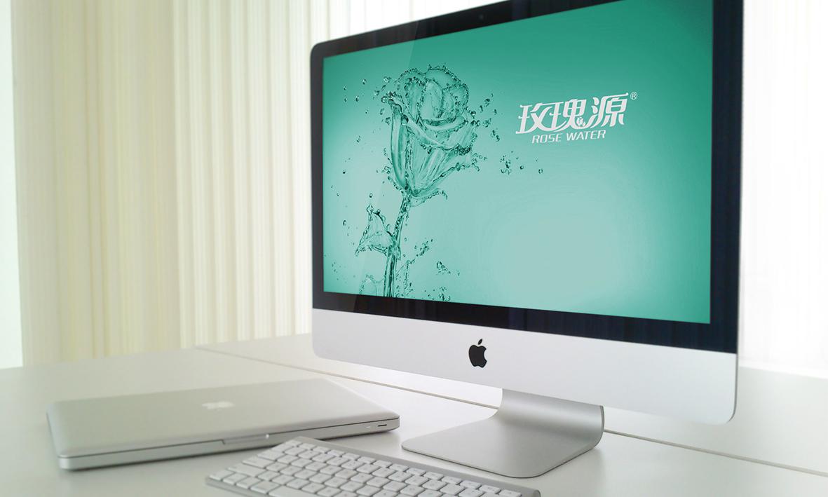玫瑰源VI设计