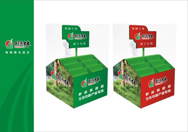 集致设计为西安野森林食品进行品牌整合与产品包装
