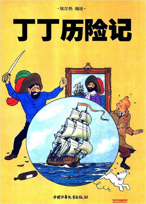 阅读与经典——幸福的种子(三) - 小哥俩 - 大江 南北