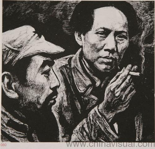 上海中国画院美术馆_地球的红飘带_logo设计_www.ijizhi.com