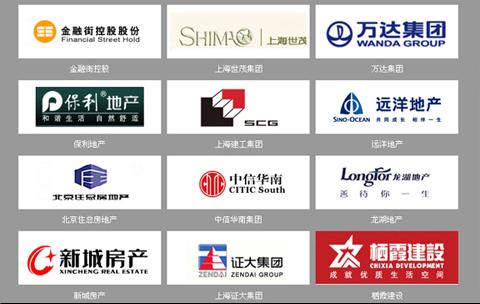 以下是国内房地产企业前100强的品牌logo设计.
