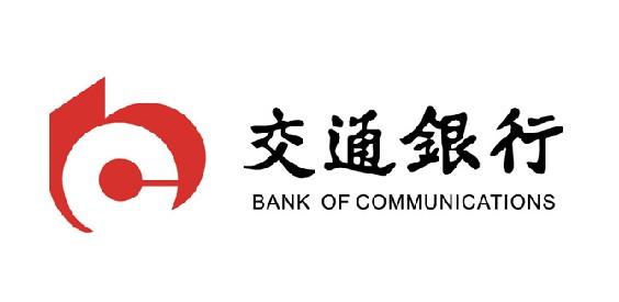 中国交通银行标志设计