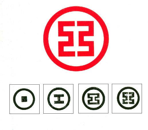 中国工商银行标志设计