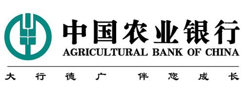 中国农业银行标志设计