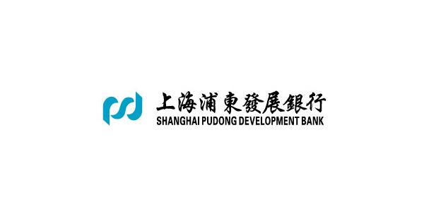 上海浦东发展银行标志设计