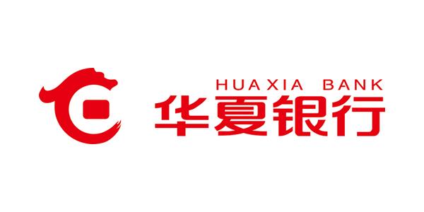 华夏银行标志设计