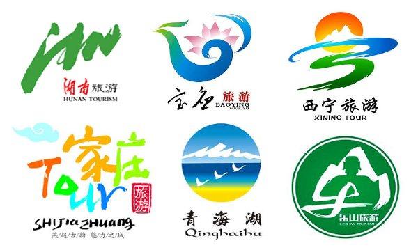 旅游标志_中国旅游标志源文件__psd分层