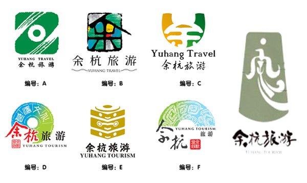 旅游标志_