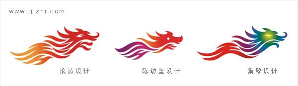 """我为香港""""设计标志"""""""