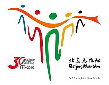 """""""北京国际马拉松""""新标识"""