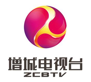 广东增城电视台新台标