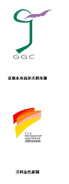 韩家英设计_logo设计_www.ijizhi.com