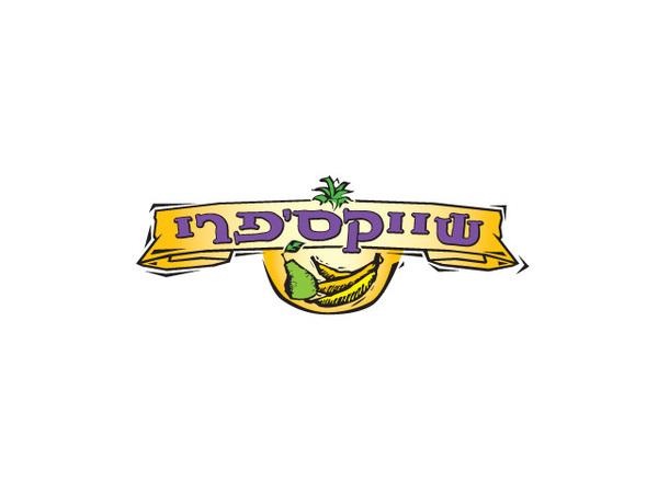 文字类字母组合的logo创意设计