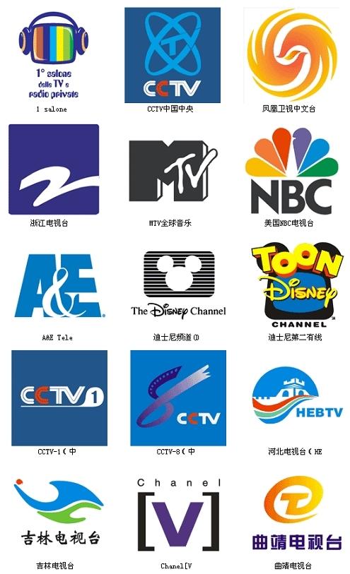 各个电视台的标志图片