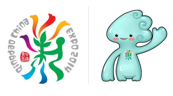 2014青岛世界园艺博览会会徽