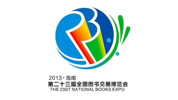 博览会会徽_logo设计