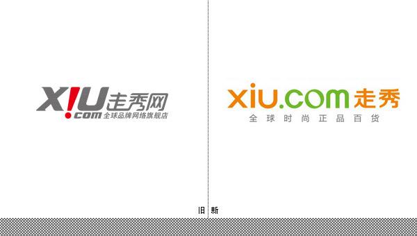 走秀网发布全新公司品牌logo_logo设计_www.-走秀网 走秀网官网