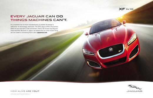 Jaguar捷豹汽车logo标志升级高清图片