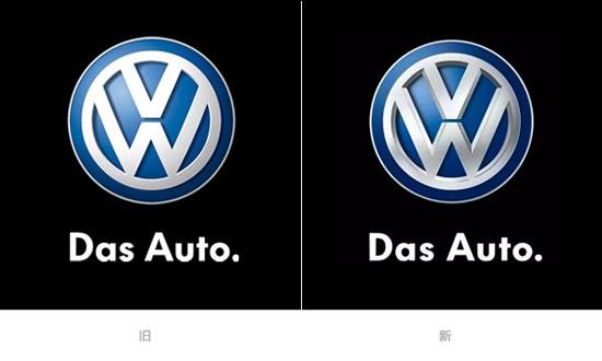 大众汽车logo调整_logo设计_www.ijizhi.com