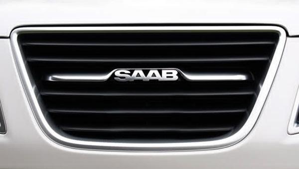 另外,nevs正在建设新的萨博汽车网站,并且给出品牌视觉识别的高清图片