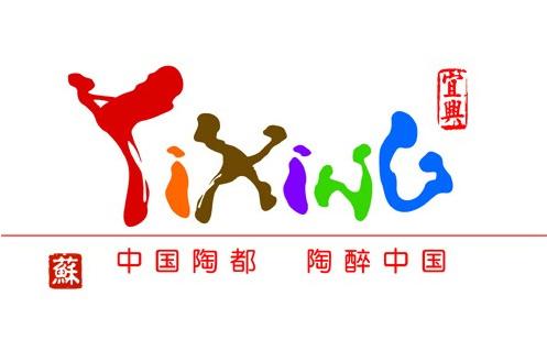 旅游地名logo设计