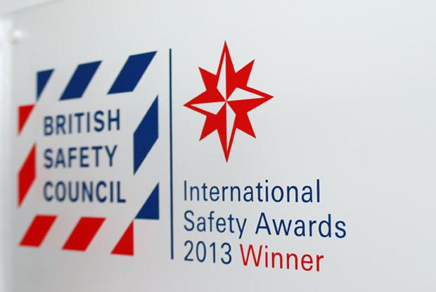 英国安全协会新标志logo品牌设计