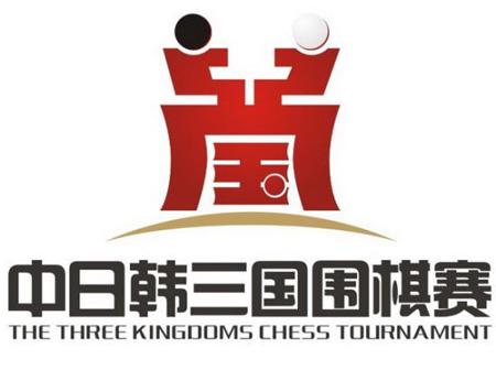 中日韩三国围棋混双赛logo标志设计