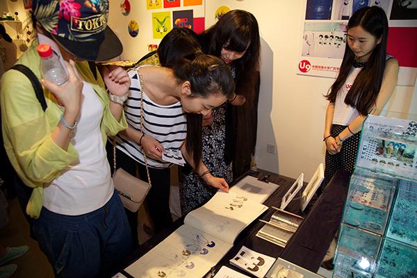 U9中国传媒大学广告学院艺术设计系2013毕业