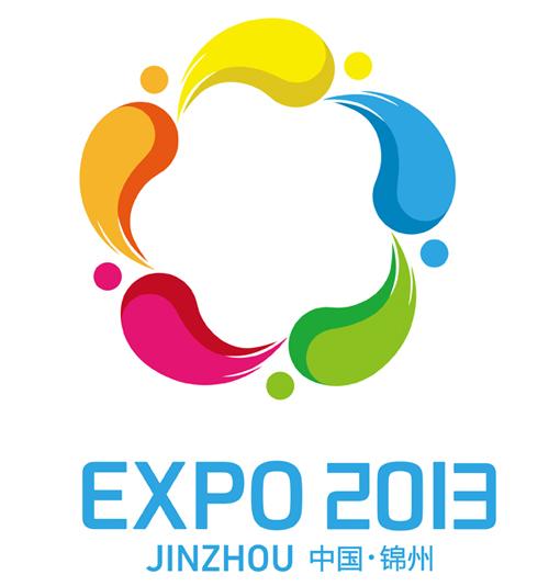 2013青岛世园会标志
