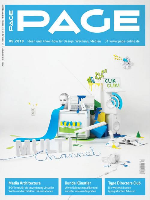 杂志封面设计与制作