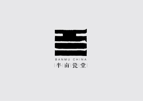 第九届国际商标标志双年奖获奖者专访—杨超_logo设计