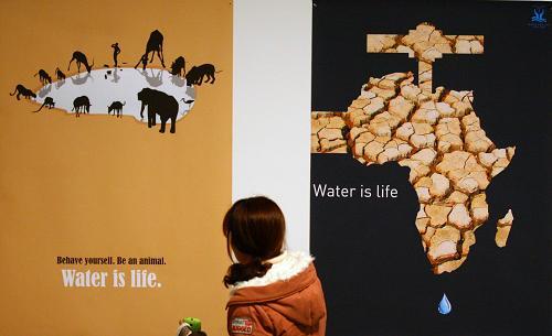 2012国际大学生公益主题海报设计大赛作品展举办